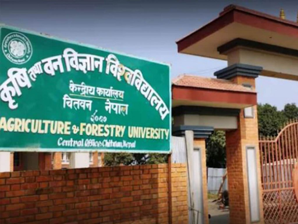 राजनीतिक खिचातानी र गुटगत झगडाका कारण अस्तव्यस्त बन्यो कृषि विश्वविद्यालय