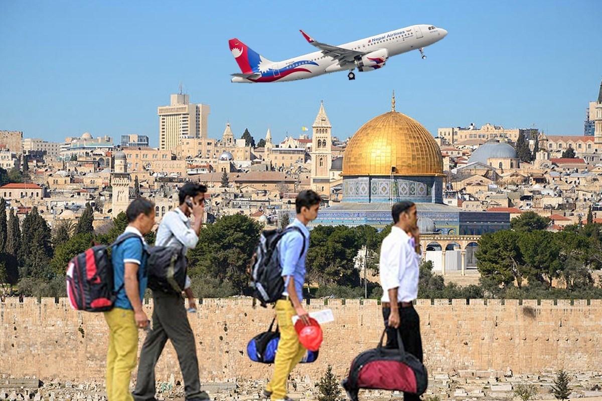 इजरायलले मागेको हजार श्रमिकका लागि आवेदन आह्वान (विवरणसहित)